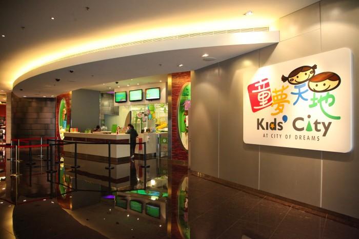 KidsCity_IMG_8796